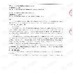 合作协议-1